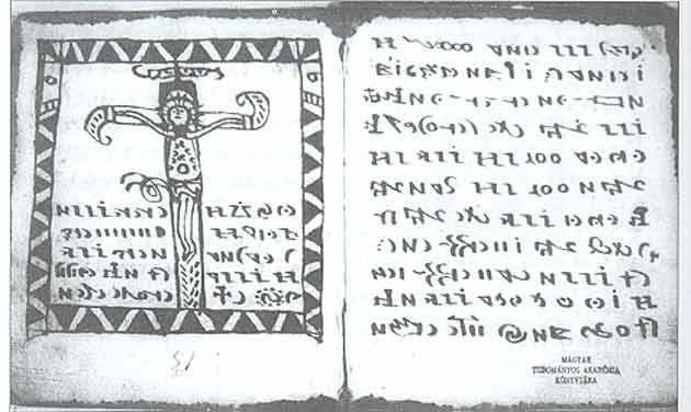 Codex_Rohonczi_51